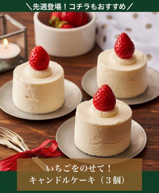 キャンドルケーキ見本