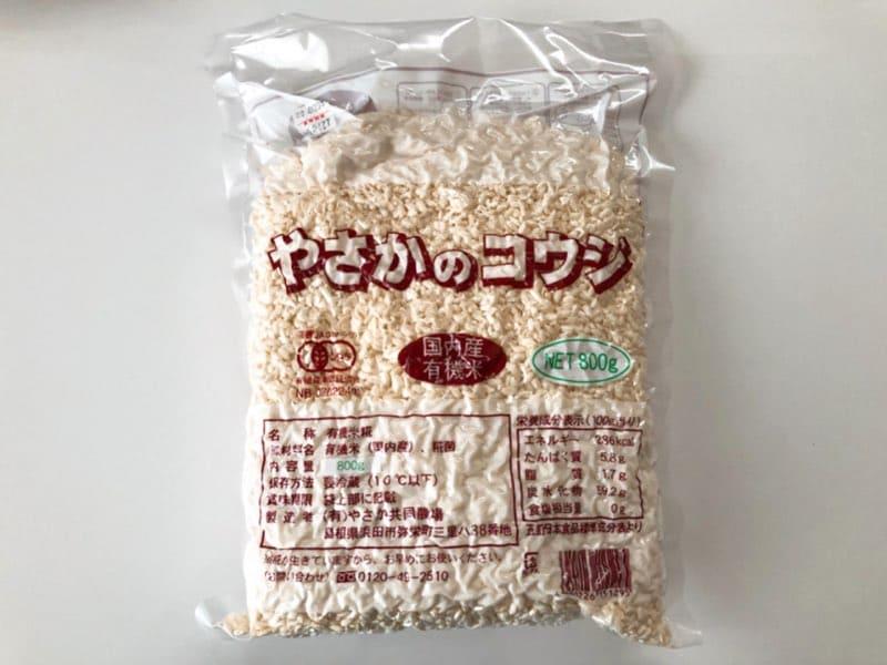 オイシックス手作り味噌キット米麹