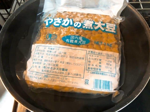 オイシックス味噌作りKit・湯煎中