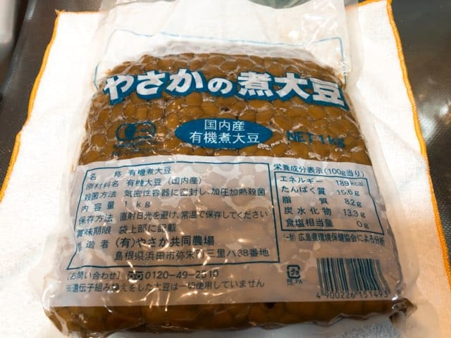 オイシックス手作り味噌キット・大豆粗熱とり中