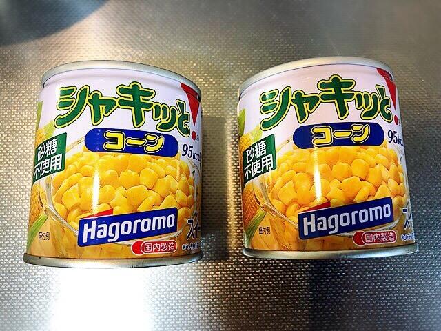 レコルトボンヌコーンスープ(コーン缶)