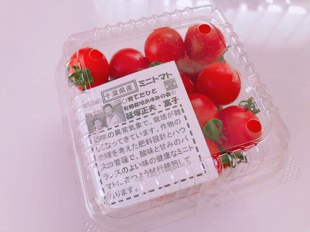 らでぃっしゅぼーやのお試しセット(ミニトマト)